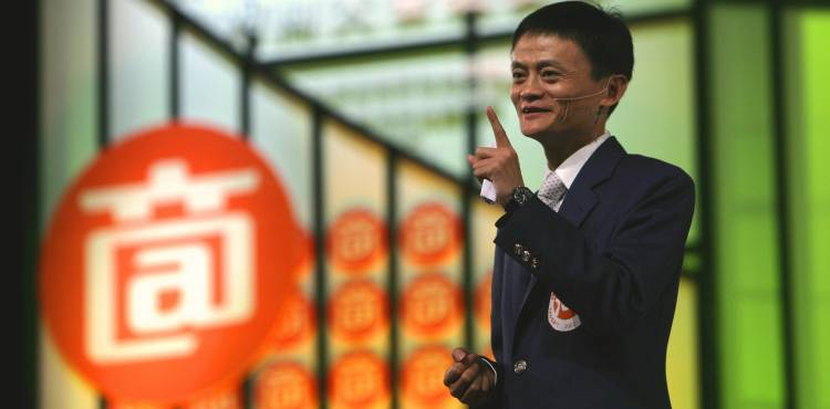 Getting to know Alibaba Group, China's eCommerce giant
